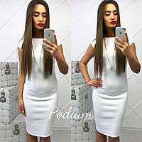 Платье женское миди ткань дайвинг белое
