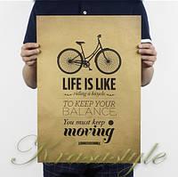 Мотивирующий плакат для велосипедиста, фото 1