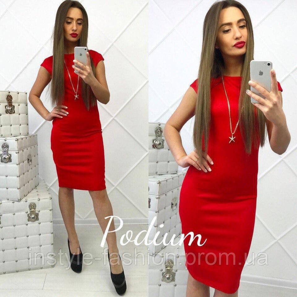 Продать женское платье