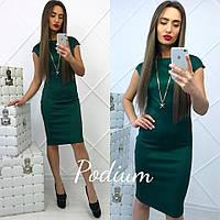 Платье женское миди ткань дайвинг зеленое
