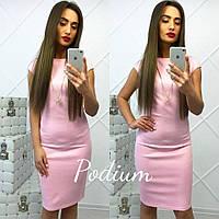 Платье женское миди ткань дайвинг розовое