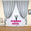 Комплект готовых штор      , фото 3