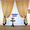 Комплект готовых штор      , фото 7