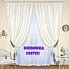 Комплект готовых штор      , фото 8