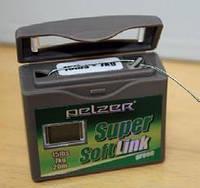 Поводочный материал Pelzer Super Soft Link 25lbs 20m green
