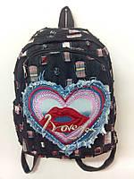 Рюкзачок для девочки, Поцелуй
