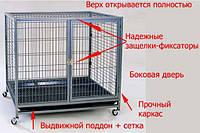 Вольер для собак, котов, енотов, скунсов, приматов и др. №17