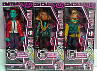 Кукла Monster High мальчик 2075+ Китай