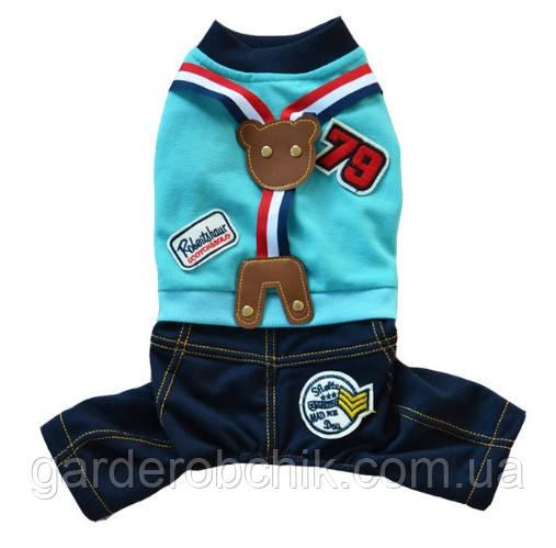 """Комбинезон  с футболкой, костюм """"Мишутка"""" для собаки. Одежда для собаки"""