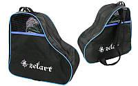 Сумка - рюкзак для роликів 39x38x22см чорно/синя SK-4682-B