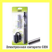 Электронная сигарета CE6 + масло