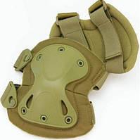 Захист тактичний Scoyco BC-4703-O наколінники налокотники колір оливковий
