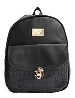 Рюкзак молодежный из эко-кожи с змеиной набивкой