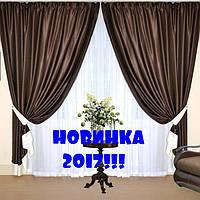 Готовые шторы для комнат от производителя Украина