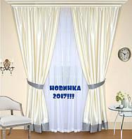 Портьеры шторы готовые для зала купить интернет магазин