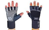 Перчатки атлетические с фиксатором запястья VELO  (кожа, откр.пальцы, р-р S-XL, черный-серый)