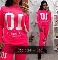 Женский спортивный костюм с цифрами ткань двухнитка розовый