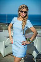 Платье облегающего силуэта. Выполнено из красивейшего турецкого жакарда. Ткань расшита мелкими пайетками.