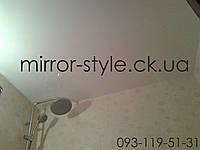 Натяжные потолки в ванной комнате Черкассы