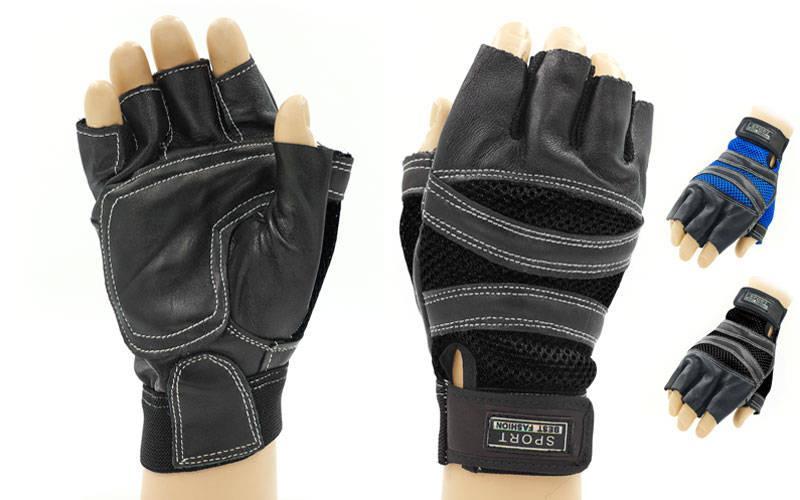 Перчатки спортивные многоцелевые  (кожа, откр.пальцы, р-р S-L, черный-синий, черный)Z
