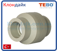 PPR Tebo обратный клапан D 32