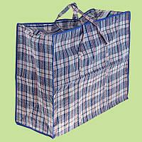 Клетчатые хозяйственные сумки
