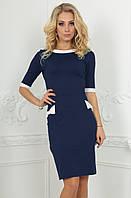 Платье футляр деловое повседневное темно-синее
