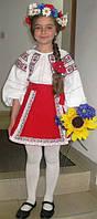 Украинский национальный костюм.Прокат 175грн.