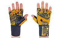 Перчатки атлетические с фиксатором запястья VELO  (кожа, откр.пальцы, р-р S-XL, черный-желтый)