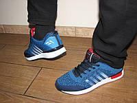 Мужские тканевые кроссовки 41  44