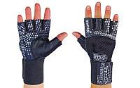 Перчатки атлетические с фиксатором запястья VELO  (кожа, откр.пальцы, р-р S-XL, черный)