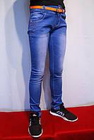 """Стрейчевые осенне-весенние джинсы для девочек на рост от 128 до 152см. От 6 до 14 лет. C""""est La Vie. Польша."""