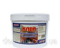 Клей для ковролина, линолеума Примус.1.2кг 4кг. 6кг. 13 кг.