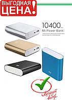 Power Bank10400mAh, фото 1