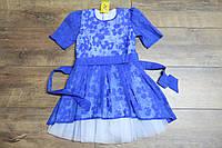 Нарядное платье для девочек 92- 98  рост