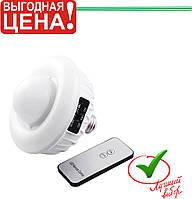 Аварийная лампа Yajia YJ-9816