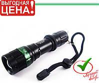 Тактический фонарик Police BL-8455, фото 1