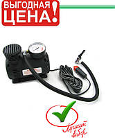 Автомобильный компрессор 300PSI 12V