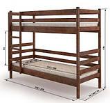 Двоярусне ліжко Соня МГ., фото 2