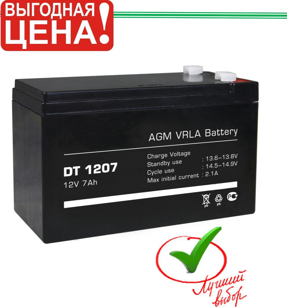 Аккумулятор BAPTA 12V 7Ah