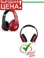 Наушники Monster Beats Studio by Dr.Dre