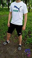 Спортивный костюм мужской комплект шорты и футболка Puma Пума
