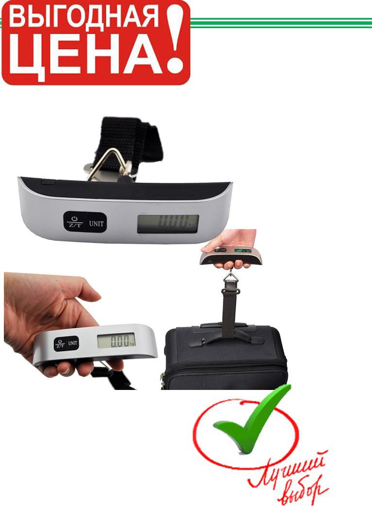 Кантер для багажа ACS S 004 50KG LCD