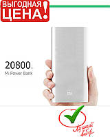 Power Bank 20800mAh