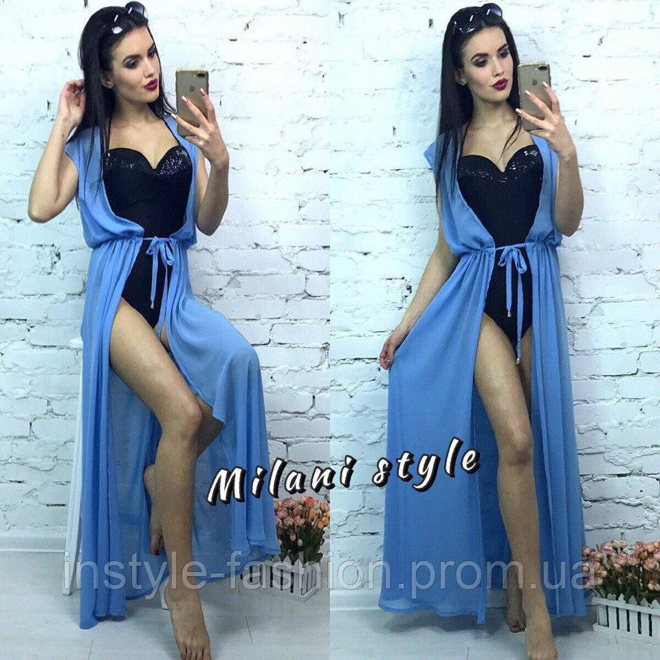 Женская шифоновая пляжная накидка без рукава цвет голубой