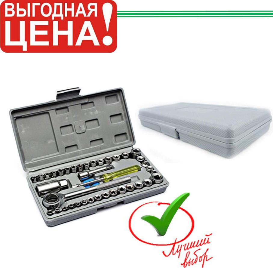 Набор инструментов на 40 предметов + КЕЙС