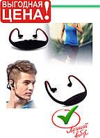 Наушники MP3 Спорт