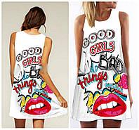 Платье с ярким рисунком РМ7161