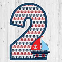 Цифра на праздник Морская