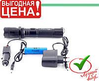 Электрошокер фонарь Police Scorpion 1102